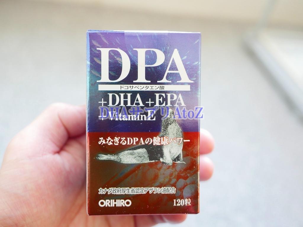 オリヒロdpa-dha