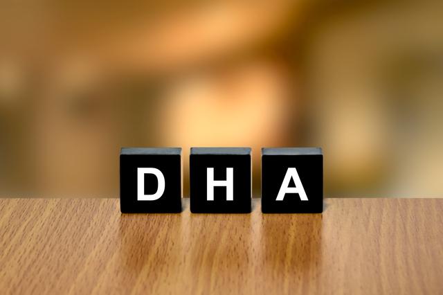 DHA or Docosahexaenoic acid on black block