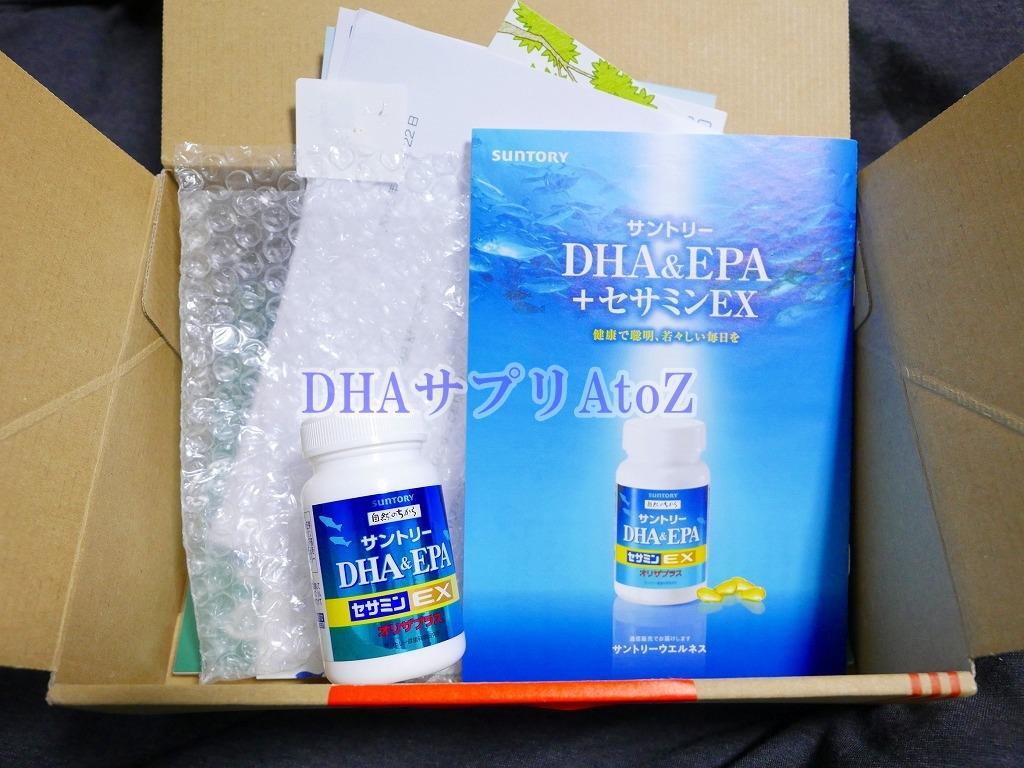 サントリーDHA&EPA+セサミンEXを飲んで検証!口コミで人気な理由
