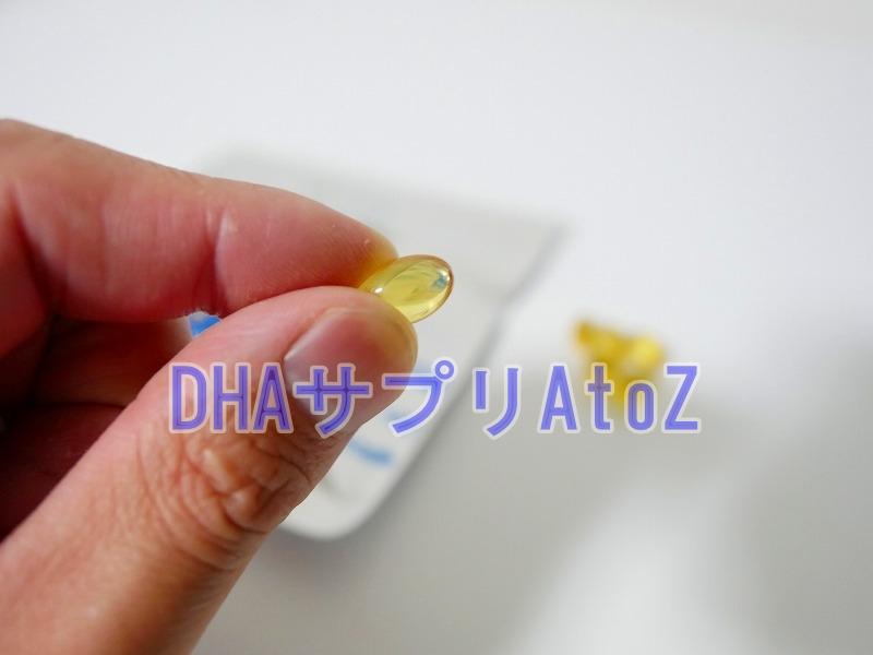 伊藤園DHA3