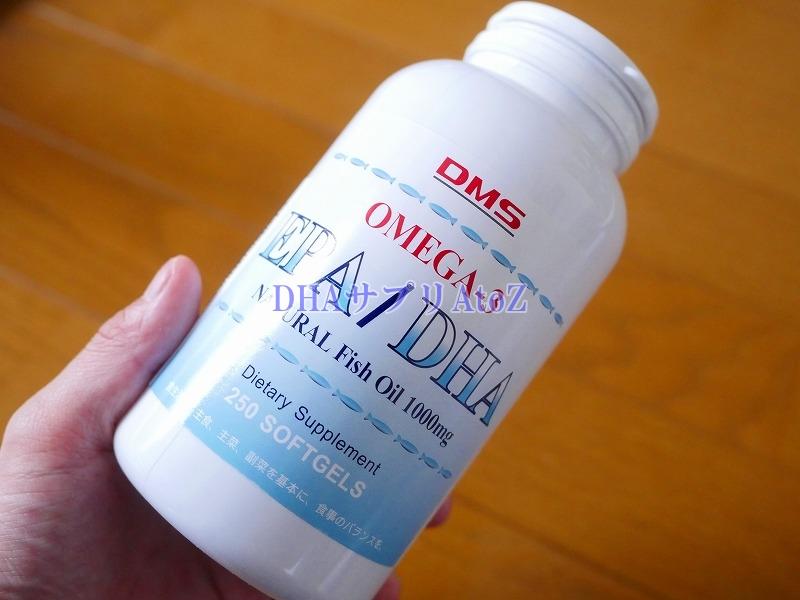 dms-omega31
